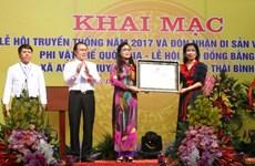 Thai Binh : le festival du temple Dong Bang reconnu comme patrimoine national
