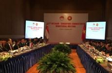 Conférence ministérielle sur les liens économique Vietnam-Singapour