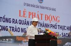 APEC 2017 : Da Nang procède à un nettoyage général
