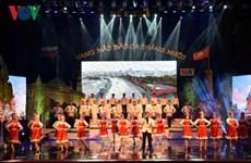Le PM Nguyen Xuan Phuc au gala en l'honneur de l'amitié Vietnam-Russie