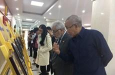 Célébration des 55 ans des relations diplomatiques Vietnam-Algérie