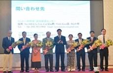 De nouvelles opportunités de coopération entre Cân Tho et le Japon