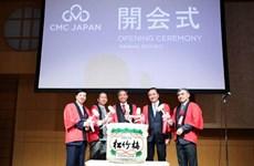 La préfecture japonaise de Kanagawa attire l'investissement du groupe vietnamien CMC
