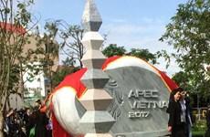 APEC 2017 : ouverture du parc de l'APEC au bord du fleuve Hàn à Da Nang