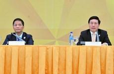 APEC 2017 : quatre initiatives importantes adoptées à l'AMM 29