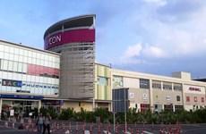 Binh Duong, une destination séduisante pour les entreprises japonaises