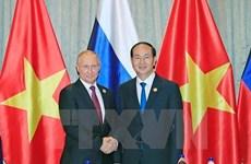 APEC 2017: rencontre Tran Dai Quang-Vladimir Poutine à Da Nang