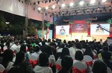 Ouverture du Festival mondial des cultures Ho Chi Minh-Ville – Gyeongju 2017