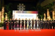 Sommet de l'ASEAN: le Vietnam apprécie le soutien des partenaires à ce bloc