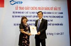 Industrie auxiliaire : Ho Chi Minh-Ville accueille quatre nouveaux projets