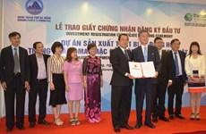 Deux nouveaux projets autorisés à Da Nang
