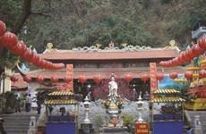 La pagode de Long Tiên, une destination incontournable