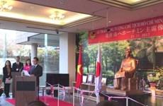 Installation d'une statue du Président Ho Chi Minh au Japon