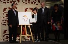 Présentation du logo en l'honneur des 45 ans des relations diplomatiques Vietnam - Belgique