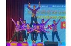 La 13e fête des étudiants vietnamiens en République de Corée