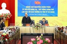 Réduction de la pauvreté - tâche principale assignée à Ha Giang