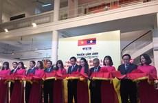 Expo : une centaine de photos sur l'amitié Vietnam - Laos