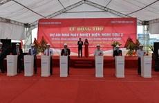 Vietnam : l'IDE atteint 33 milliards de dollars sur les onze mois de 2017