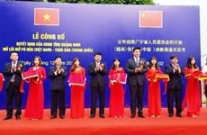 Renforcer les échanges frontaliers entre le Vietnam et la Chine