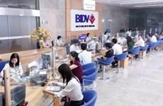 Deux banques vietnamiennes remportent des prix internationaux