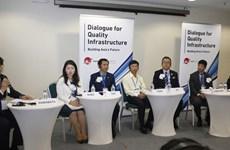 Des experts vietnamiens et japonais parlent d'investir dans des infrastructures de haute qualité