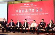 Plus de 2 milliards de dollars d'investissement chinois injectés au Vietnam depuis janvier