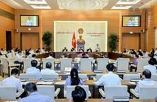 Ouverture de la 19ème session du comité permanent de l'AN