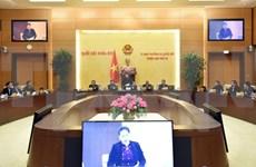Clôture de la 19e réunion du Comité permanent de l'Assemblée nationale