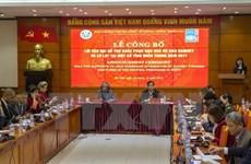 Typhon Damrey : le Vietnam appelle à plus de soutien en faveur des sinistrés