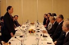 Le Vietnam et le Japon renforcent la diplomatie populaire