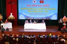 Renforcer l'amitié et la solidarité entre le Vietnam et la République de Corée