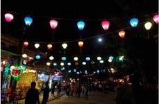 Reconstitution des «Nuits de l'ancienne cité de Hôi An» au début du XXème siècle