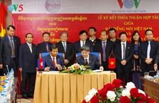 Renforcement de la coopération entre VOV et la radio nationale cambodgienne