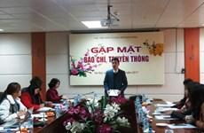 """La Direction d'État des archives, une """"passerelle"""" entre le patrimoine et le peuple vietnamien"""