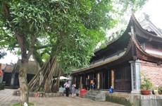 Le temple de Cua Ong, patrimoine culturel