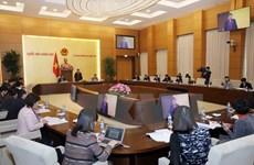 L'Assemblée nationale promeut son image avec l'APPF-26
