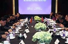 Vietnam - Chine : Renforcement de la coopération dans le tourisme