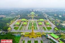 Dai Nam, complexe touristique, culturel et de loisirs d'envergure de Binh Duong
