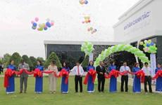 Inauguration d'une usine d'engrais intelligents à Tra Vinh