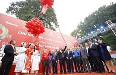 Dimanche rouge 2018 : des millions de coeur battent à l'unisson