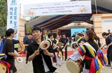 Inauguration du Centre «Vietnam - République de Corée se donnent la main pour les soins»