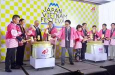 Ouverture du 5ème fête culturelle Vietnam-Japon à Ho Chi Minh-Ville