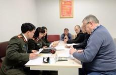 Extradition d'un criminel recherché pour la Bulgarie