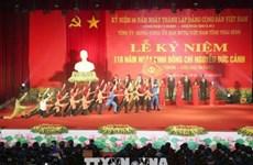 Célébration du 110e anniversaire de l'ancien dirigeant du Parti Nguyen Duc Canh