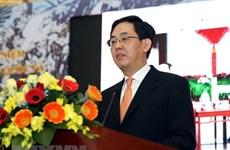 Insigne de l'amitié accordé à l'ambassadeur de Chine au Vietnam