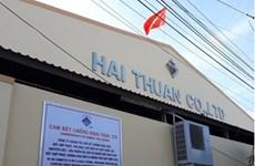 Les entreprises vietnamiennes s'engagent à lutter contre la pêche INN