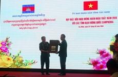 Tay Ninh resserre l'amitié avec des localités cambodgiennes
