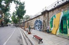 Hanoi: ouverture d'un espace d'art public dans la rue Phung Hung