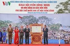 """Quang Ninh: """"Procession humaine""""- patrimoine culturel immatériel national"""
