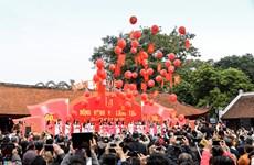 La 16ème édition de la Journée de la poésie vietnamienne